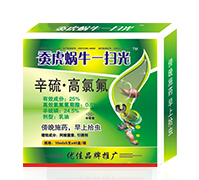 辛硫·高氯氟-蚕虎蜗牛一扫光-优佳