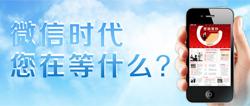 火爆农资招商网官网微信