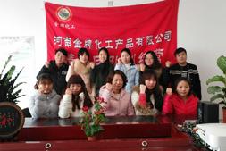 【河南金牌化工】:祝大家喜度春节,身体健康!