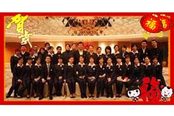 【日本福山】祝大家2018一帆风顺,前程似锦!