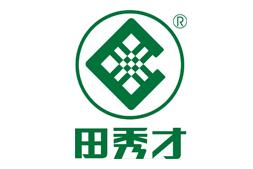 【田秀才】愿大家新的一年凯旋胜利!祝2018年开开心心!