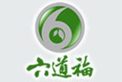 【六道福】愿朋友猪年,一张一弛简单快乐,幸福永远!