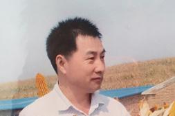 【鑫博农业】祝君岁岁有好年!