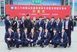 【红四方品牌农药】恭祝大家猪年快乐,大吉大利!