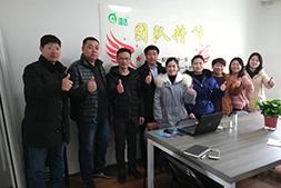 【郑州浩达生物】全体员工祝福大家阖家幸福、工作顺利、万事如意!