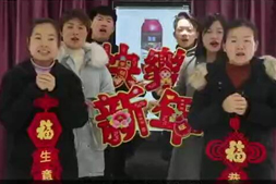 【河南吉力安】祝大家新春快乐,生意兴隆,幸福美满!