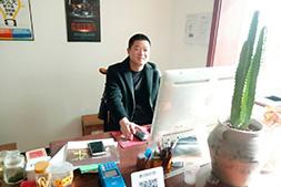 【郑州茗益生物】全体员工祝大家猪年行大运,财源滚滚来!