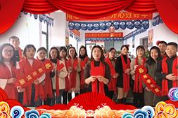 【兰沃农业】祝广大万博manbetx官网登陆人士2020年用心每一天,春节愉快,万事如意!
