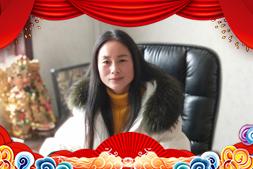【北美农大集团】恭祝全国人民新春快乐,身体健康,阖家幸福!