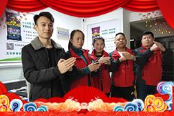 【北京泉霖铭晟生物】祝您2020年新年快乐!万事如意!合家欢乐!