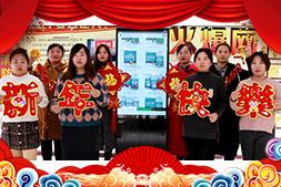 【科沃生物】祝大家新春大吉,福禄双行,平安健康,吉祥如意!