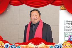 【农友福】祝广大万博manbetx官网登陆人士2020年新年大吉,心想事成,万事如意!