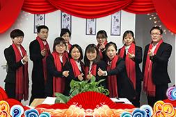 【奥睿施】祝您新年快乐!万事如意!事业有成!芝麻开花节节高!