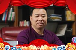 【奥德福】祝广大经销商2020年新春快乐!事业顺利!鼠年大吉!