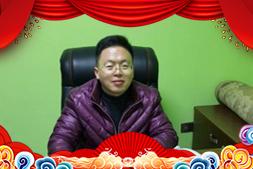 【萱化威远】祝您春节愉快,万事如意,辉煌业绩更出奇!