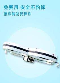 河南亿诺航空科技有限公司