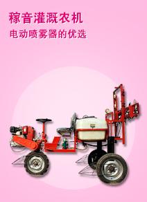 河北省稼音电动喷雾器厂